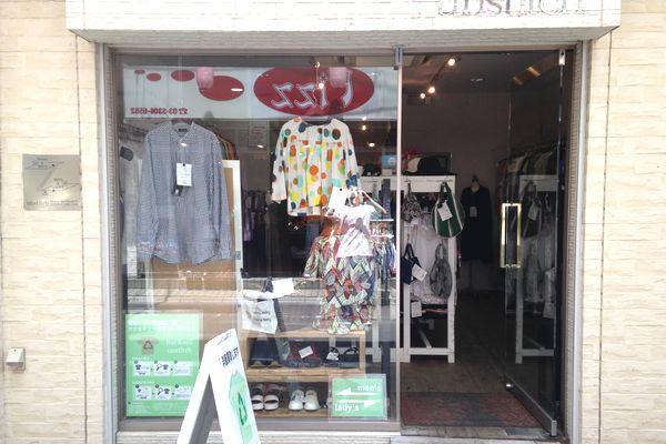 shop img1