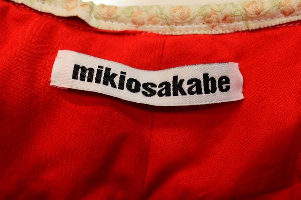 mikiosakabe ミキオサカベ スカート