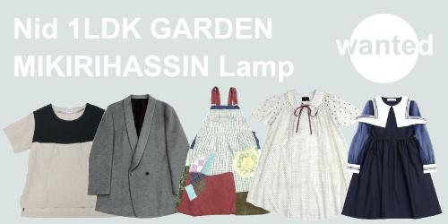 Nid 1LDK GARDEN MIKIRIHASSIN Lamp wanted!