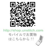 QRコード http://shop.unstitch.com モバイルでお買物はこちらから